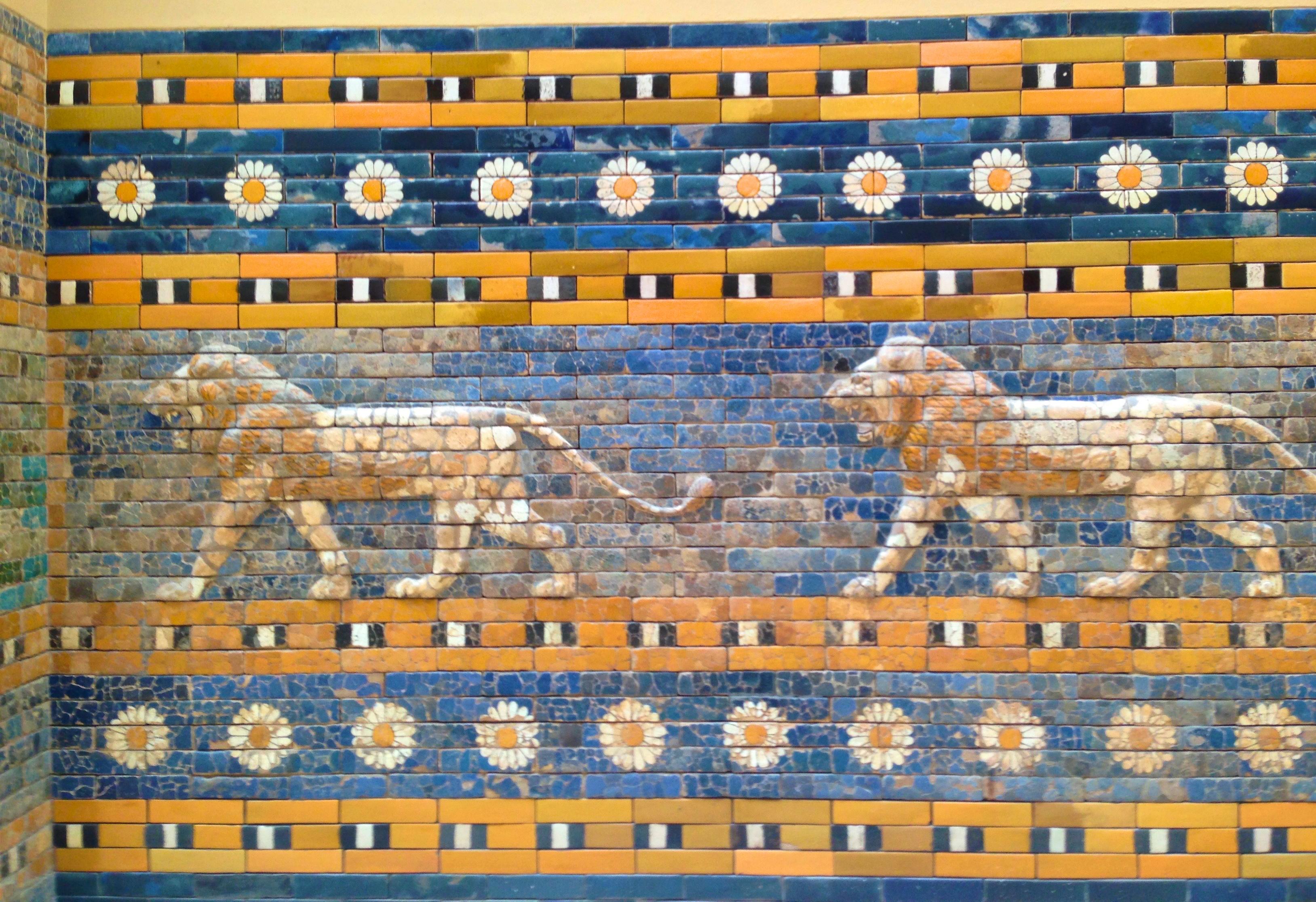 Ishtar Lions