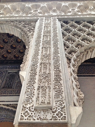 Alcazar_Ornament